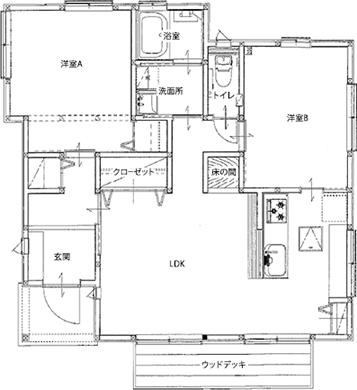 vol.83 2階建から平屋に大改造